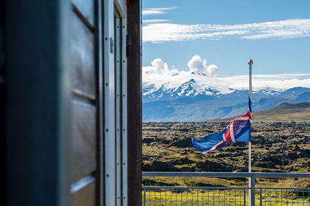 mountain and flag view at Hotel Budir